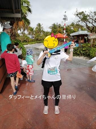 ディズニークルーズ2020 キャスタウェイ・ケイ (23)