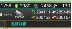 2020104l.png