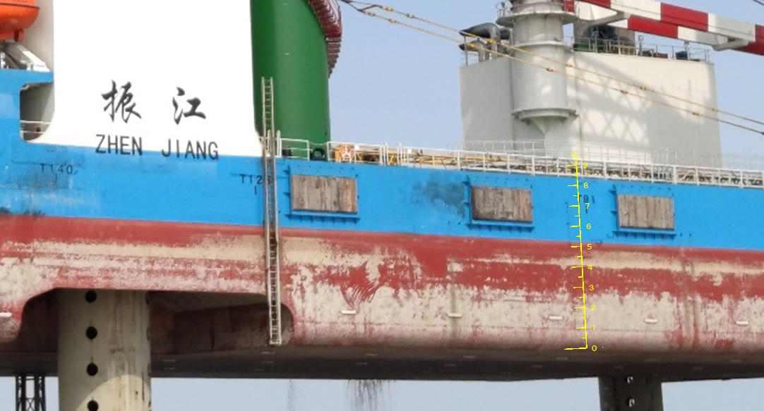 SEP起重機船浸水事故-11
