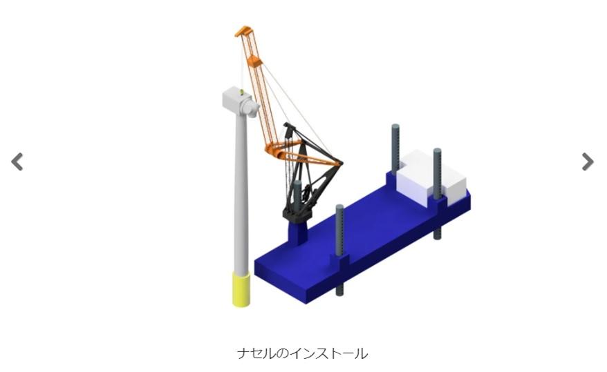 洋上風車設置船不足-19