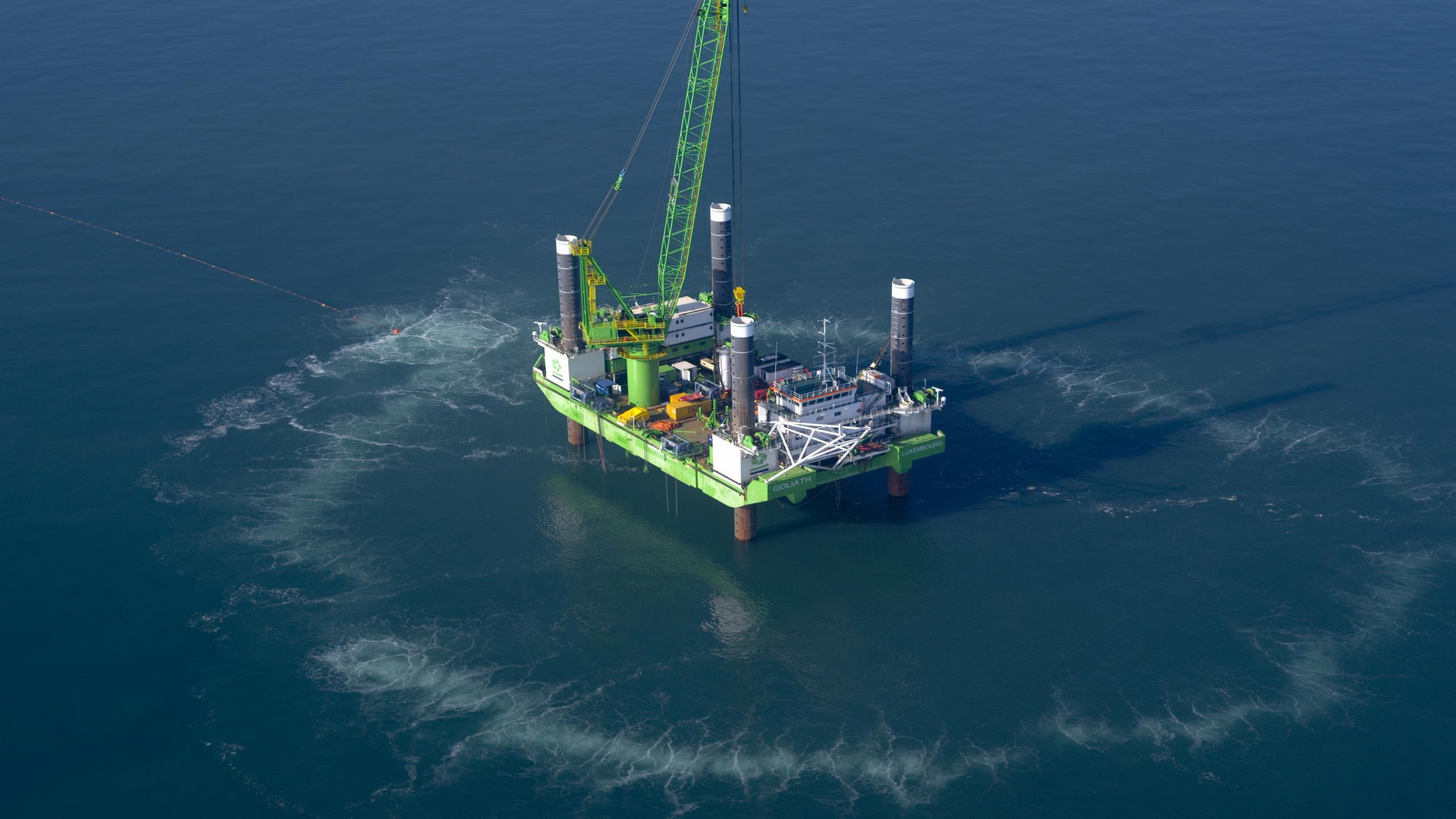 五洋建設DEMEと合弁会社設立-16