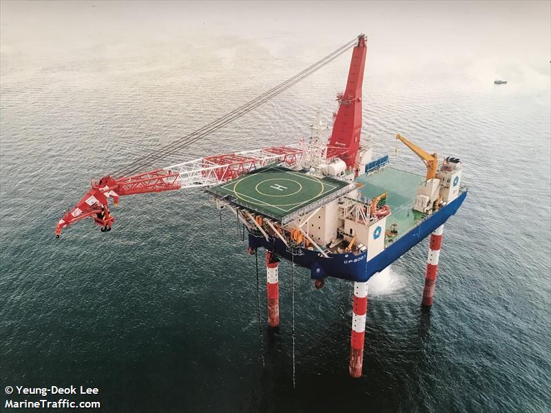 五洋建設DEMEと合弁会社設立-17