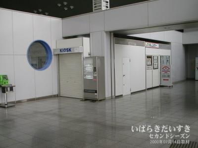 ひたち野うしく駅/KIOSKとレンタカーブース。(2000年撮影)