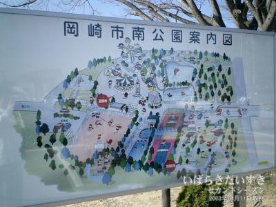 岡崎市南公園 案内図(2003年Ver.)