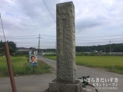 茨城百景碑から、国道50号方面を望む。