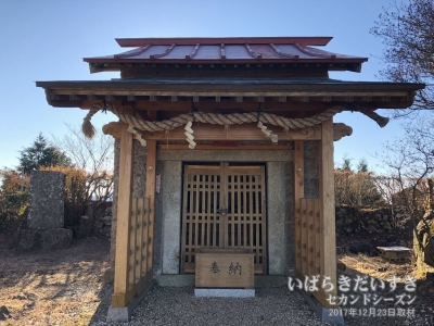 吾国山山頂 / 田上神社