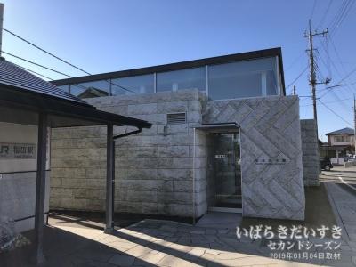 石の百年館 / JR稲田駅前(2019年撮影)