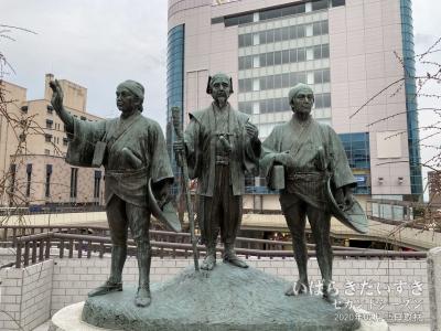 水戸黄門一座 / JR水戸駅前