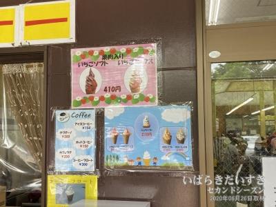 果肉入りソフトクリームのほか、クレープやソフトドリンクを注文できます。