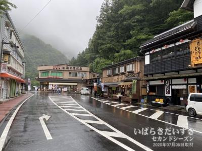 袋田の滝 お土産街道