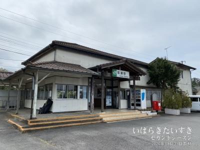 岩瀬駅 駅舎。かつて筑波鉄道の終着駅でした。