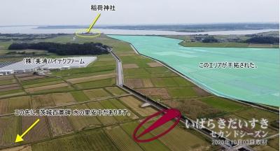茨城百景 水の里安中の碑から南東方面を望む。