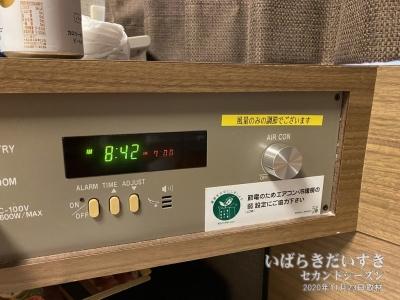 一カ所で作られた熱源を、「送風」のみでコントロールする。