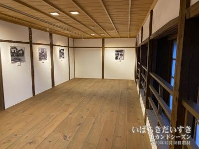 2階、出演者控え室。
