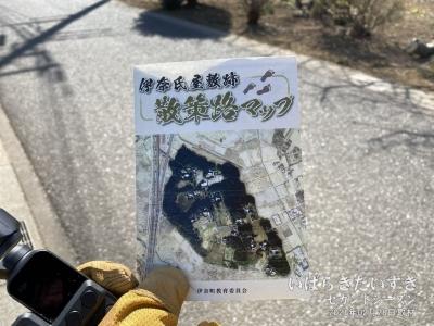 「伊奈氏屋敷跡 散策路マップ」。