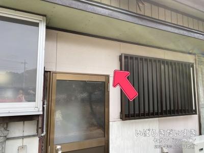 こちらのお宅では、赤い矢印の高さまで久慈川が氾濫したそうです。
