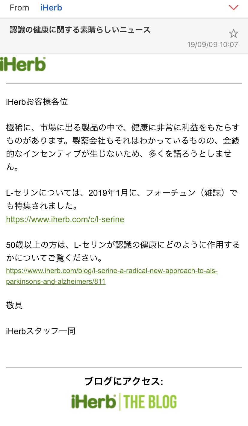 fc2blog_2021051414154677f.jpg