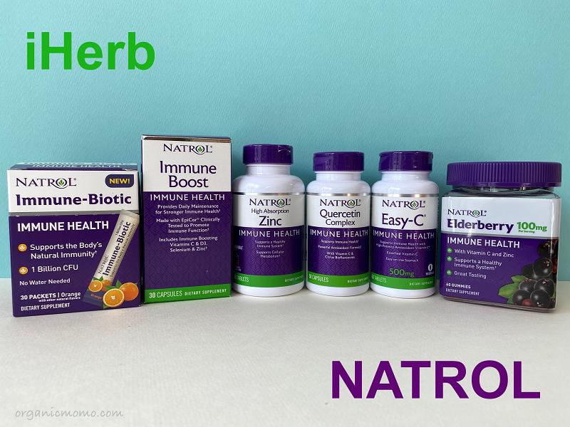 natrolの商品の画像