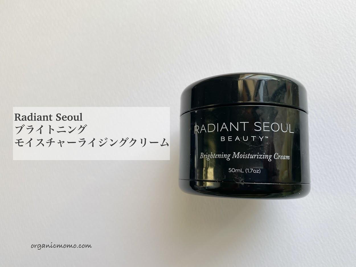 Radiant Seoul, ブライトニングモイスチャライジングクリームの画像