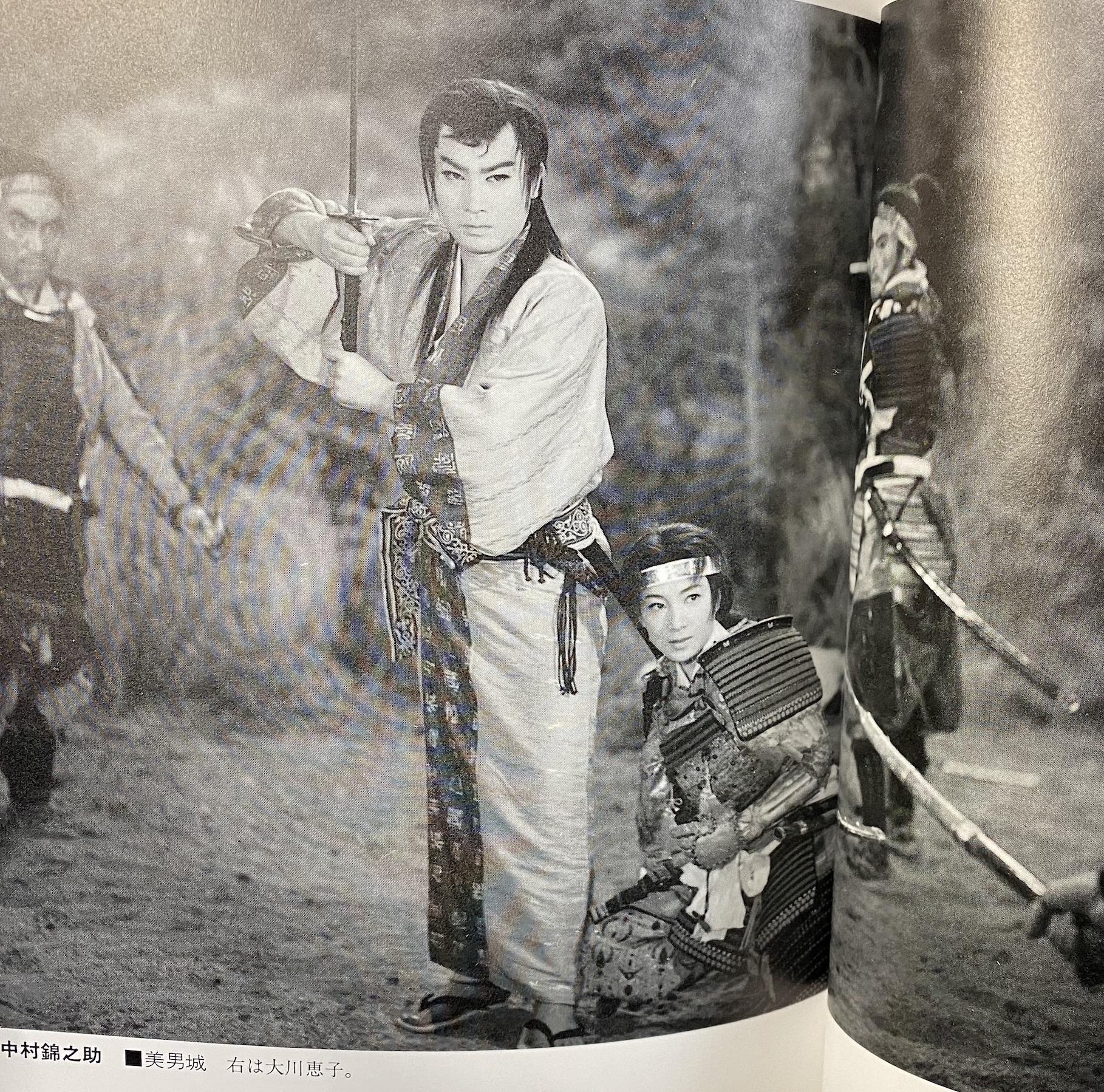 時代劇は東映48