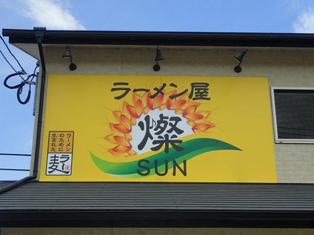 福岡 市 西区 天気 予報