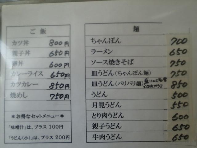 21-01-18-3.jpg