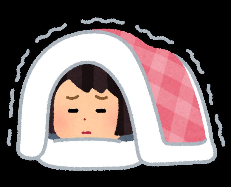 sleep_futon_samui_woman.png