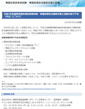 2020-03-24 23_32_34-Window