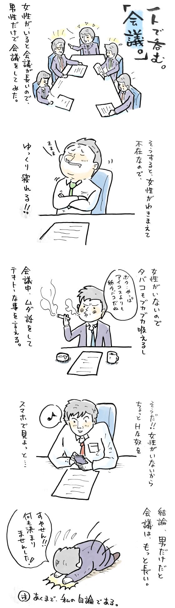 IMG-4738.jpg