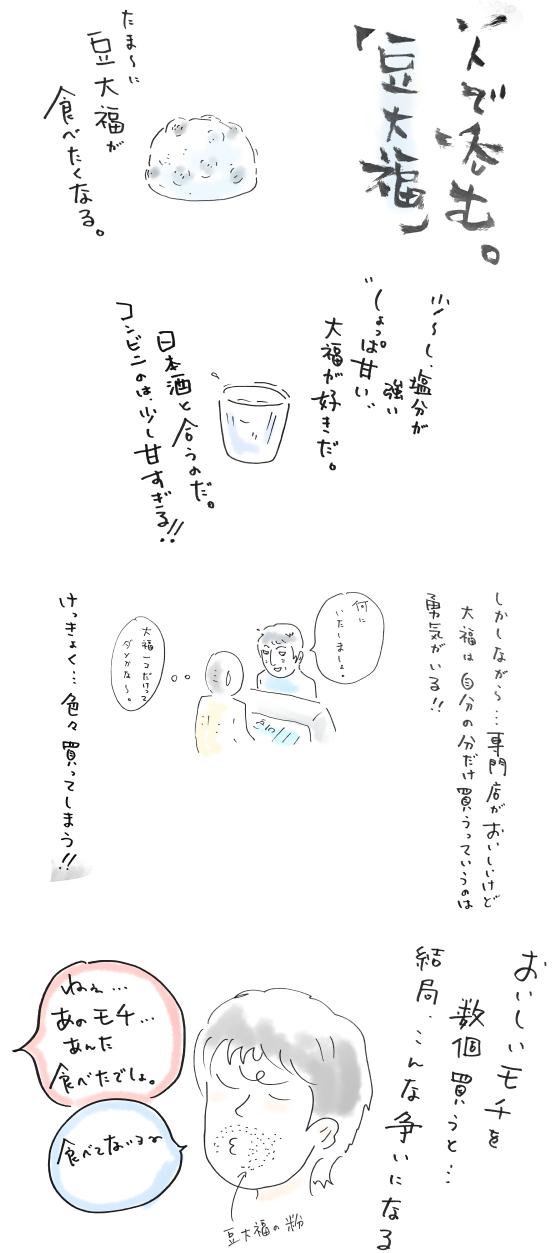 IMG-5140.jpg