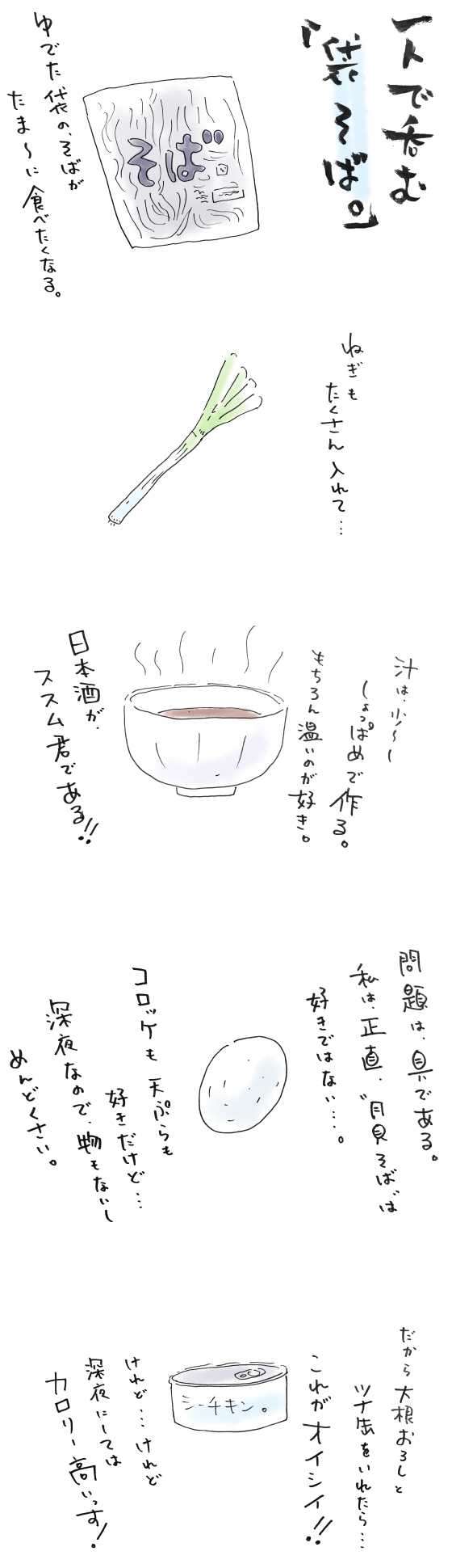 IMG-5217.jpg