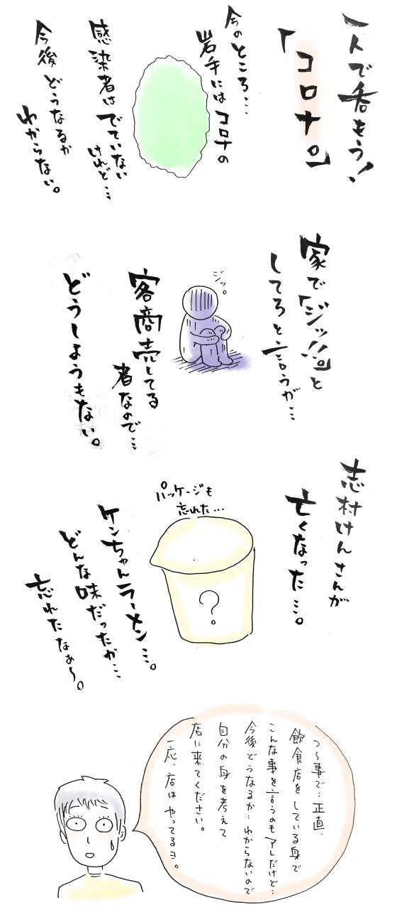 IMG-5576.jpg