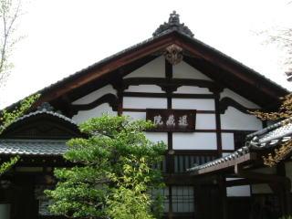 妙心寺退蔵院本堂