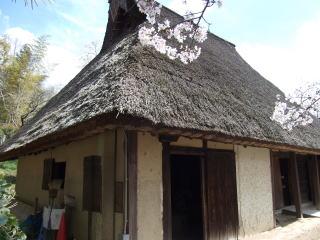 旧山下家住宅