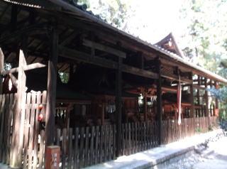 十六所神社