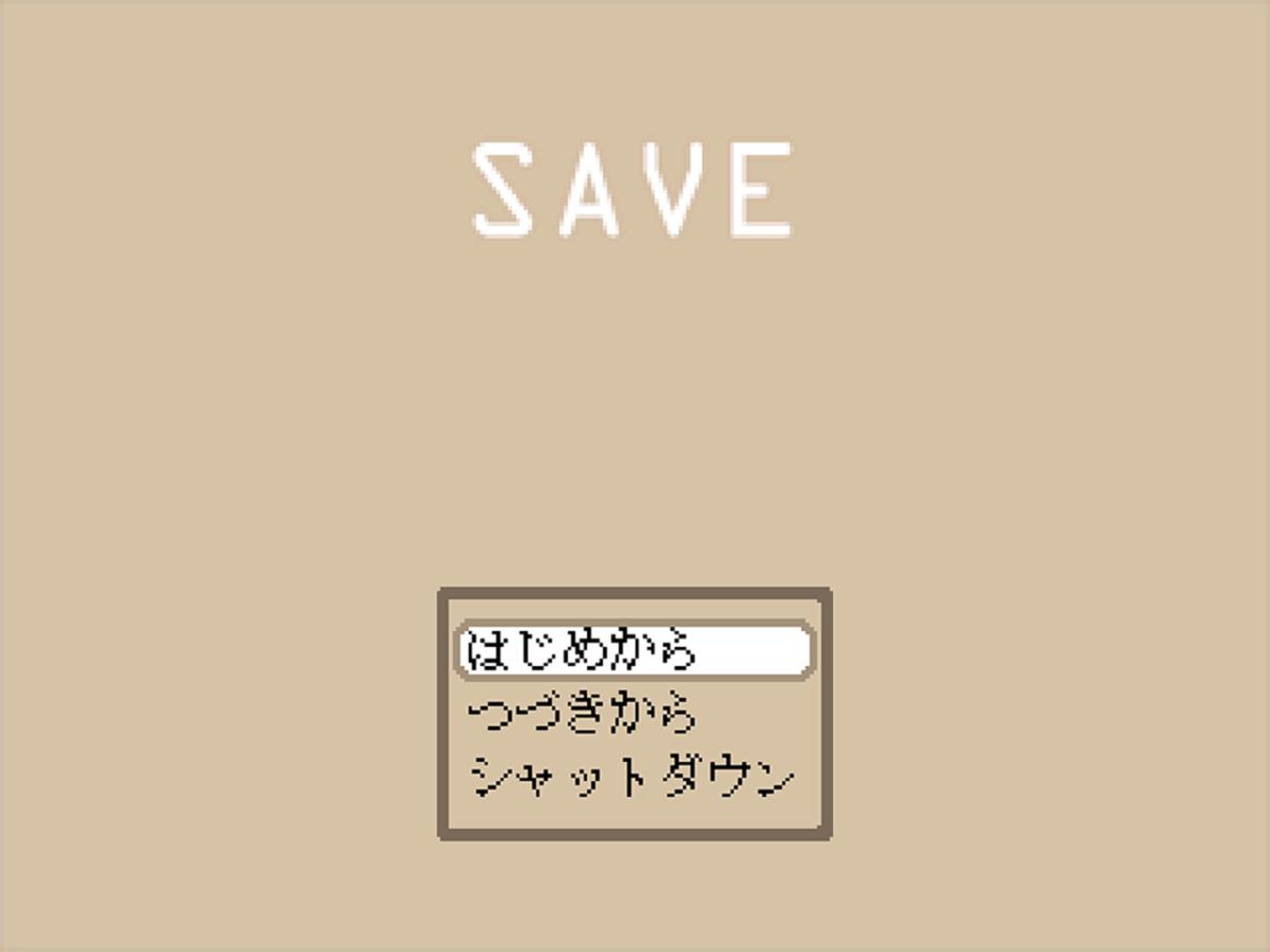 SAVE スクショ タイトル画面