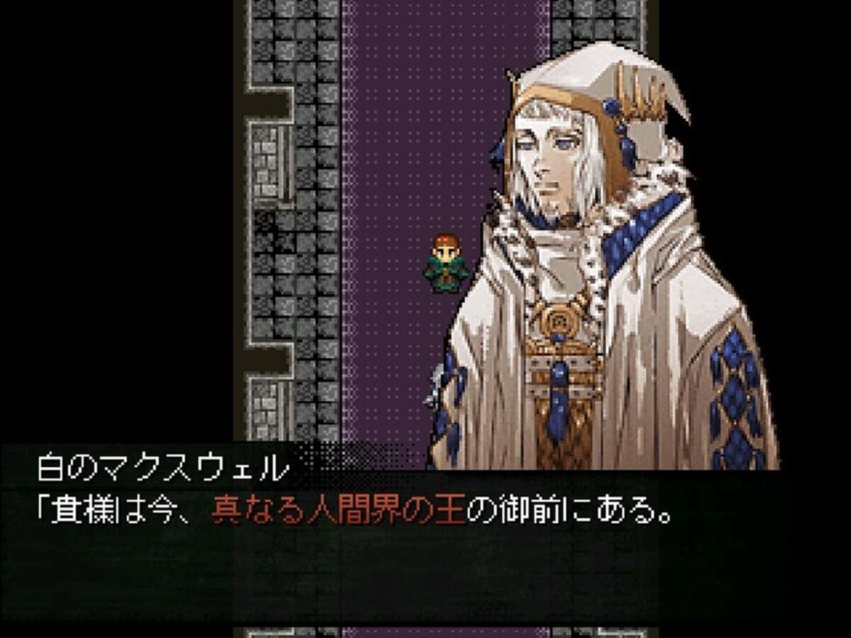 WIZMAZE 白のマクスウェル 真なる人間界の王 スクショ