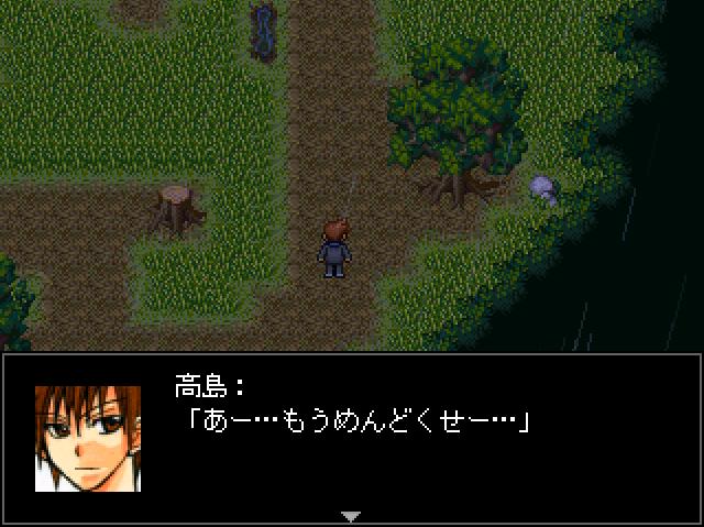 真・村雨 スクショ 真・村雨ルートと暗躍する高島隼人