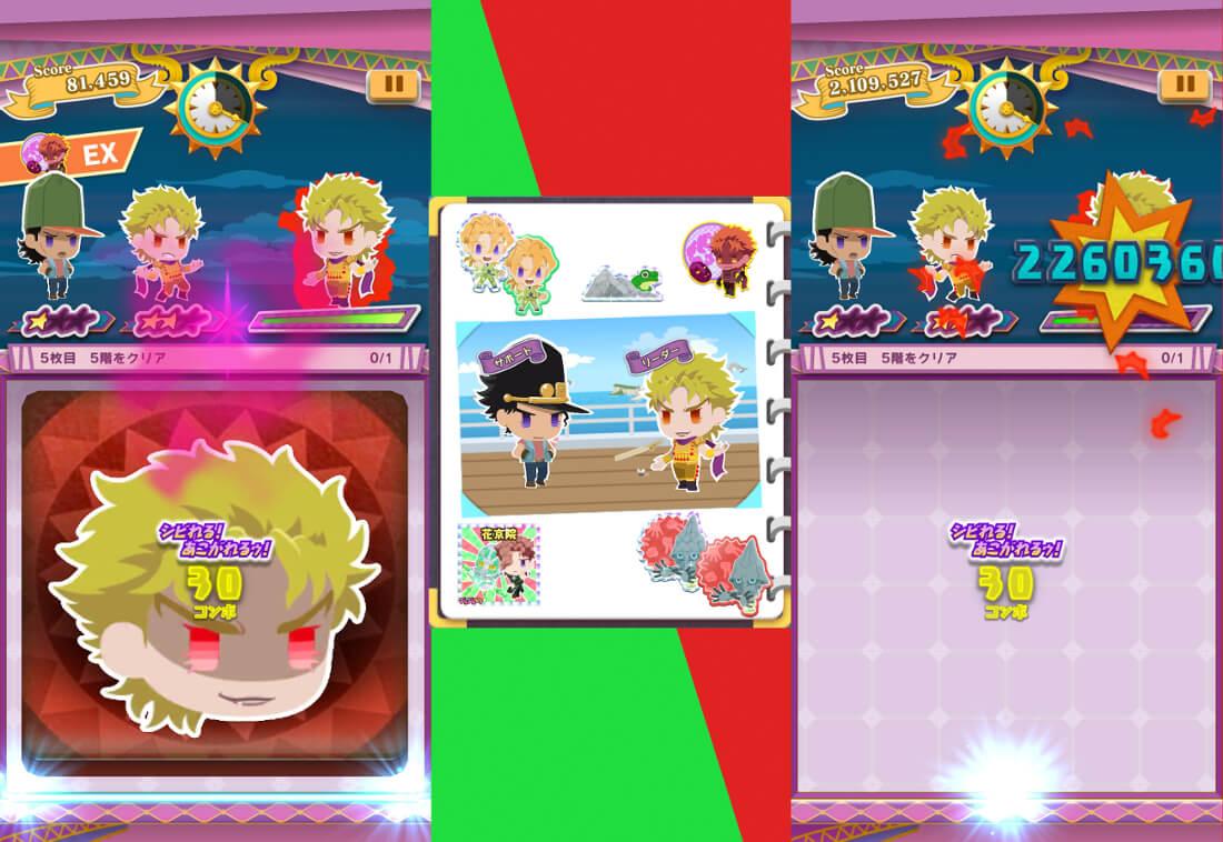 ジョジョピタ 第1回タワーバトル 攻略 考察 ディオとオインゴでディオに勝つ