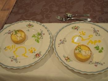 元箱根ルチアディナー20200707-14