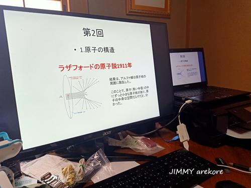 01_100944ondemastudio.jpg