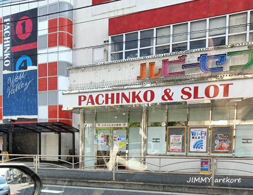 01_144604pachipachi.jpg