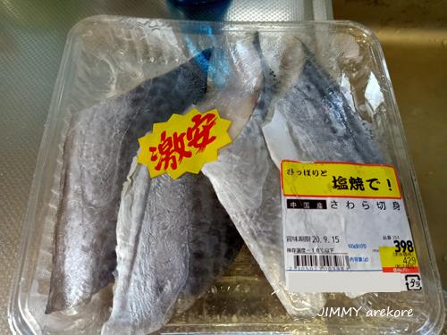 01_154808sawara.jpg