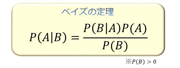 01_beizu-teiri174.png