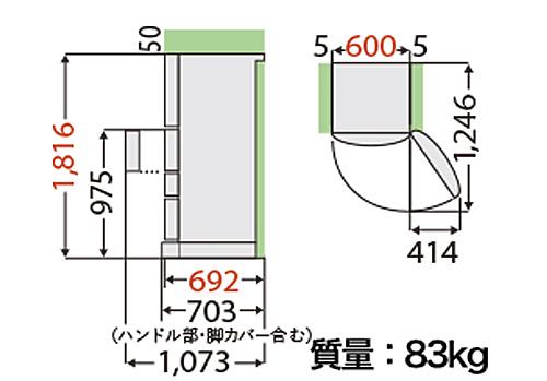 02_10444Leakelect.jpg