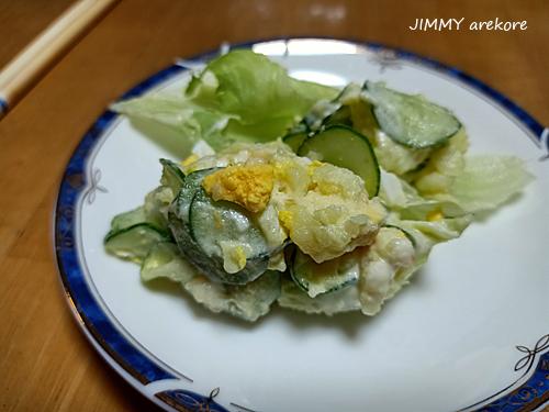02_204416cornshrimp.jpg