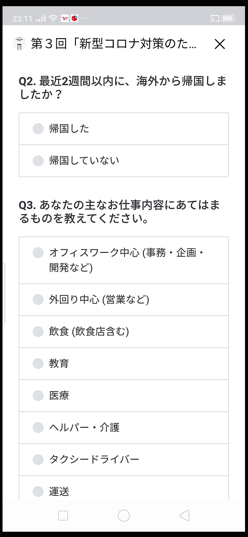 04_1053328LINEANKE.jpg