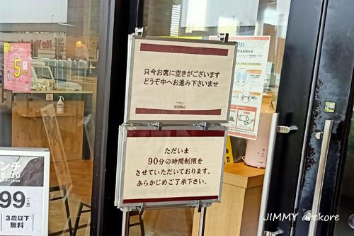 07_144304LalapoYokohama.jpg