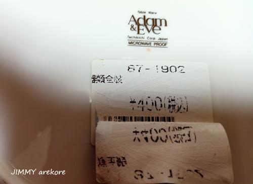 07_150026tachikichishokki.jpg