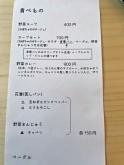 2_202012271610018fb.jpg